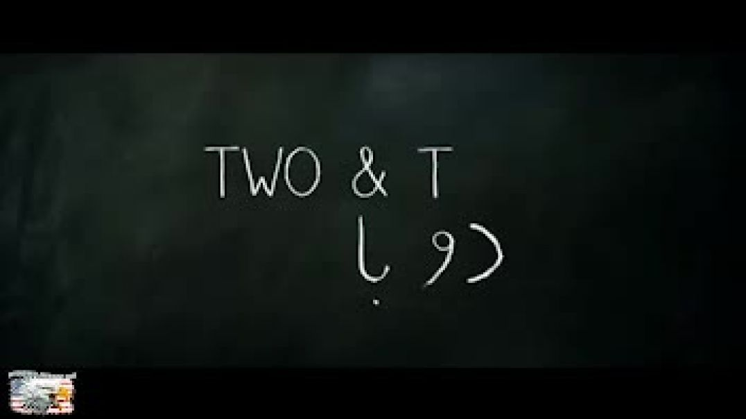 Two Plus Two Equals Five