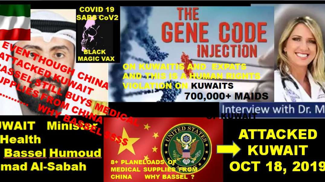 Dr. MADJED - THE GENE CODE INJECTION - THIS IS AN EXPERIMENT ON HUMANITY [ Dr. Carrie Madej: COVID-1