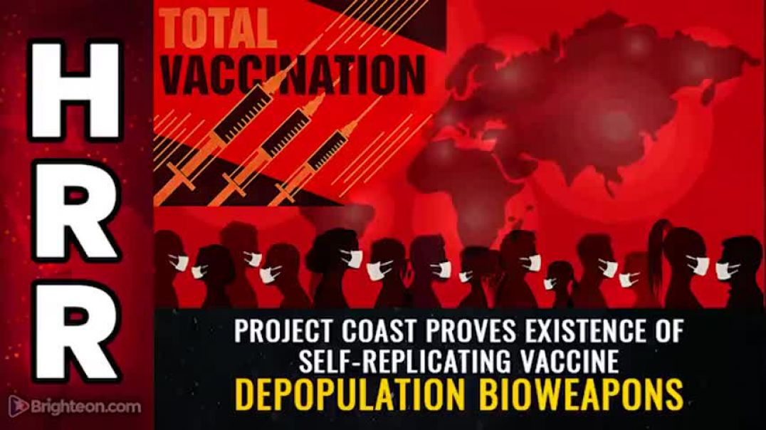 Project Coast Proves Existence Of Self-replicating Vaccine.