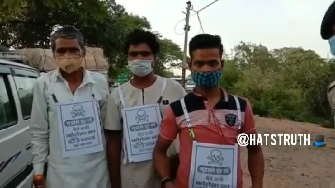 Humiliating signs being forced on people who aren't vaccinated in India