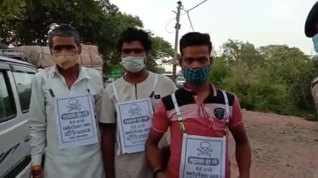 Indian state forces unvaccinated citizens to wear WARNING labels