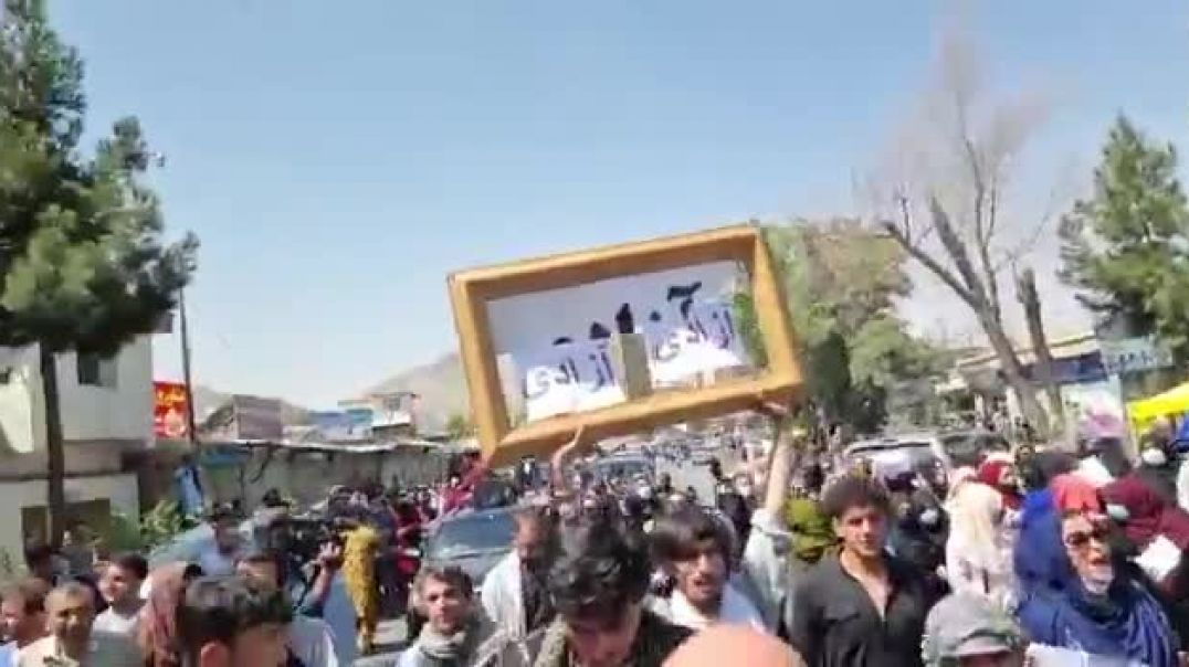 Anti Pakistan protests in Kabul, happening right now.