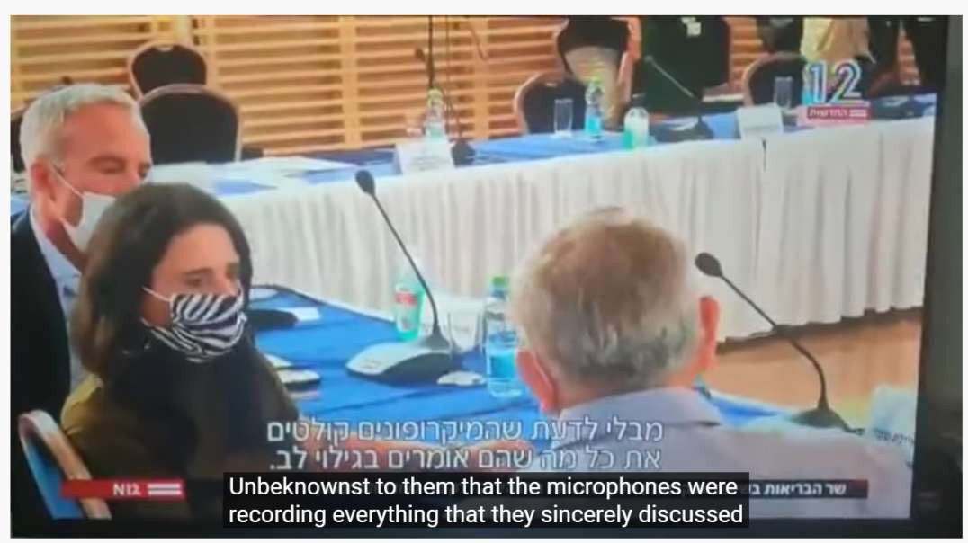 Minister of Health Admits no need for green passport-09-13-21-all Hebrew